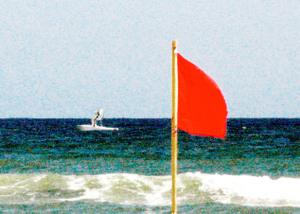 Vintage_red_flag_2